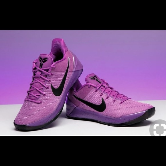 Nike Other - Nike Kobe Star Dust